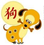 Feng Shui 2015 for Dog